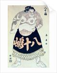 A Wrestler by Katsukawa Shun'ei