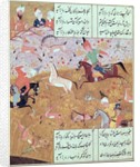 Fol.65r The Royal Hunt by Persian School