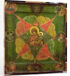 The Virgin of the Burning Bush by Russian School