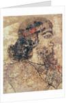 Head of a bearded man by Assyrian