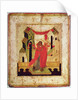 Icon depicting the meeting at the Golden Gate, Novgorod School by Russian School