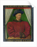 Portrait of Charles VII by Jean Fouquet