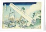 The Sawyers by Katsushika Hokusai