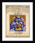 A Man, surrounded by angels and playing a lute by Islamic School