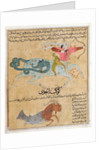 Ms E-7 fol.29b The Constellations of Sagittarius and Capricorn by Islamic School