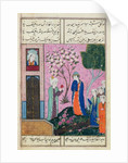 'The king bids farewell', poem from the Shiraz region by Persian School