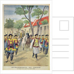 European foreigners under armed escort by Chinese regular soldiers during the Boxer rebellion of 1899-1901 by Oswaldo Tofani