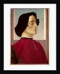 Portrait of Giuliano de' Medici by Sandro Botticelli