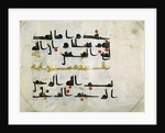 Ms.E-4/322a Fragment of the Koran, 9th century, Abbasid caliphate by Persian School