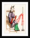 A Chinese Woman making a fishing net, Qianlong Period by Chinese School