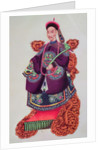 Costume of an emperor, late 18th century by Japanese School