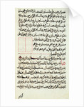 Page of text from a copy of 'Elements', a book on geometry by the Greek mathematician Euclid by Islamic School