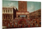 Public Lottery at the Loggetta, the Piazza San Marco, Venice by Gabriele Bella