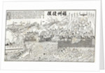 Chinese pictorial version of the conflict at Foo-chow: repulse of the French Gun-boats by Chinese School