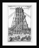 Erecting the Ancient Egyptian Obelisk in St. Peter's Square, Rome by Carlo Fontana