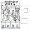 Inca Storehouses by Felipe Huaman Poma de Ayala