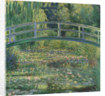 Waterlily Pond by Claude Monet