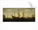 Dutch Three-Masted and Other Ships Offshore by Hendrick Cornelisz. Vroom