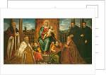Doge Alvise Mocenigo and Family before the Madonna and Child by Jacopo Robusti Tintoretto