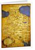 Map of Armenia by Stefano Bonsignori