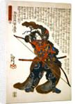 Sanada Yoichi Yoshitada, dressed for the hunt with a bow in hand by Utagawa Kuniyoshi