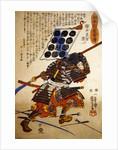 Sakuri Takichi Kiyokazu while delivering a blow with his Naginata by Utagawa Kuniyoshi