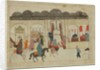 Ms. cicogna 1971, miniature from the 'Memorie Turchesche' depicting the covered market in Istanbul by Venetian School