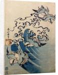 Waves and Birds by Katsushika Hokusai