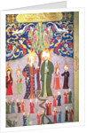 Adam and Eve and their Thirteen Twins by Turkish School