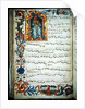 Page of musical notation with historiated initial by Italian School