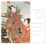 Illustration from 'The Tale of Genji' by Utagawa Kunisada