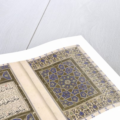 Carpet pages from the Qur'an by Anonymous