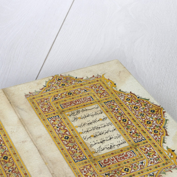 A Qur'an from the Malay Peninsula by Anonymous