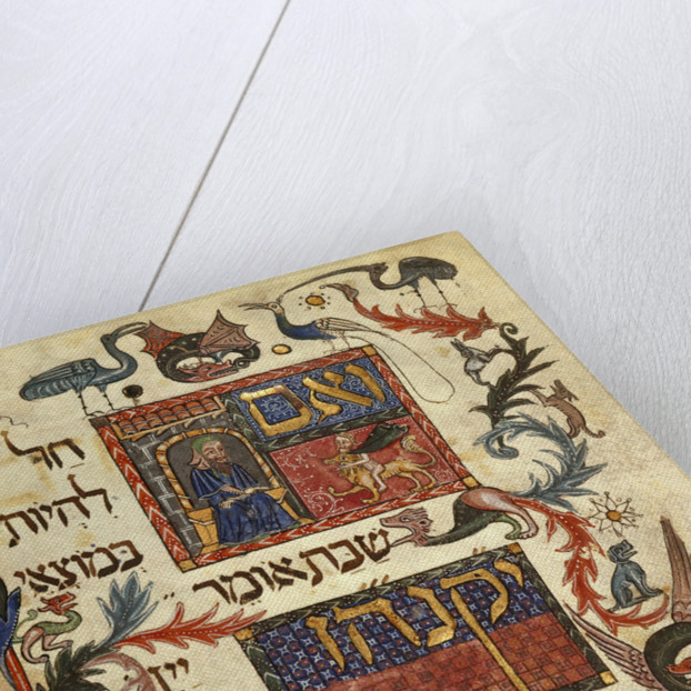 The Barcelona Haggadah by Anonymous
