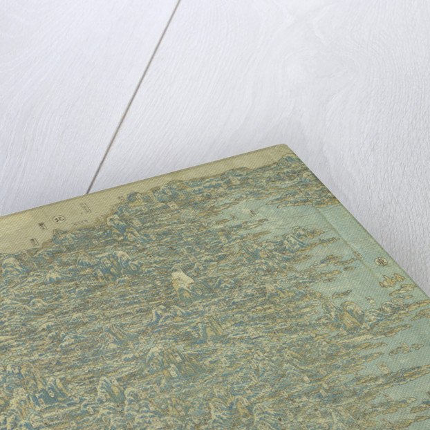 Hokusai's Map of China by HOKUSAI