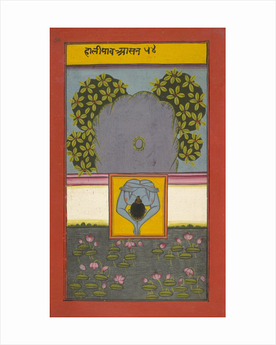A yogi by a lotus pond by Anonymous