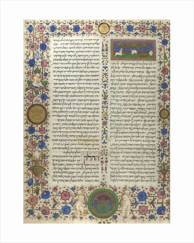 The Code Law of Jacob ben Asher of Toledo by Hayim Barbut