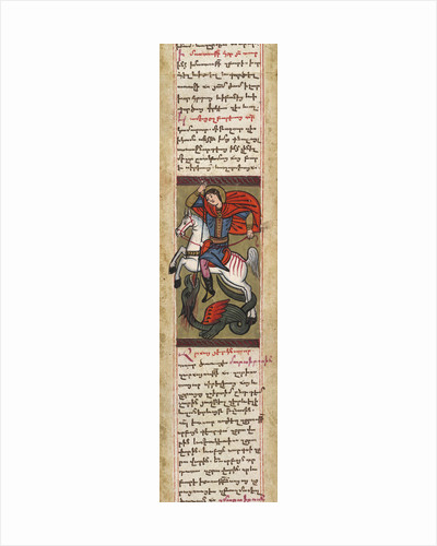 Armenian prayer scroll by Anonymous