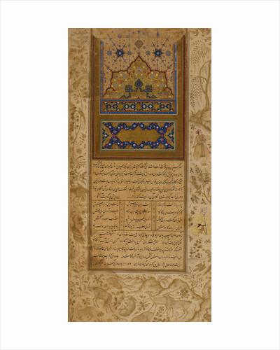 Opening page of the Akbarnama by Daulat