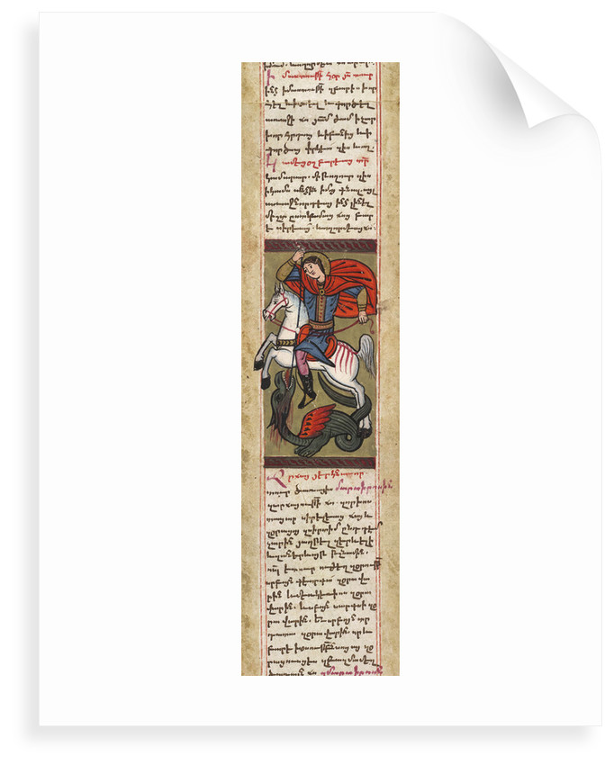 Armenian prayer scroll by Anonymous