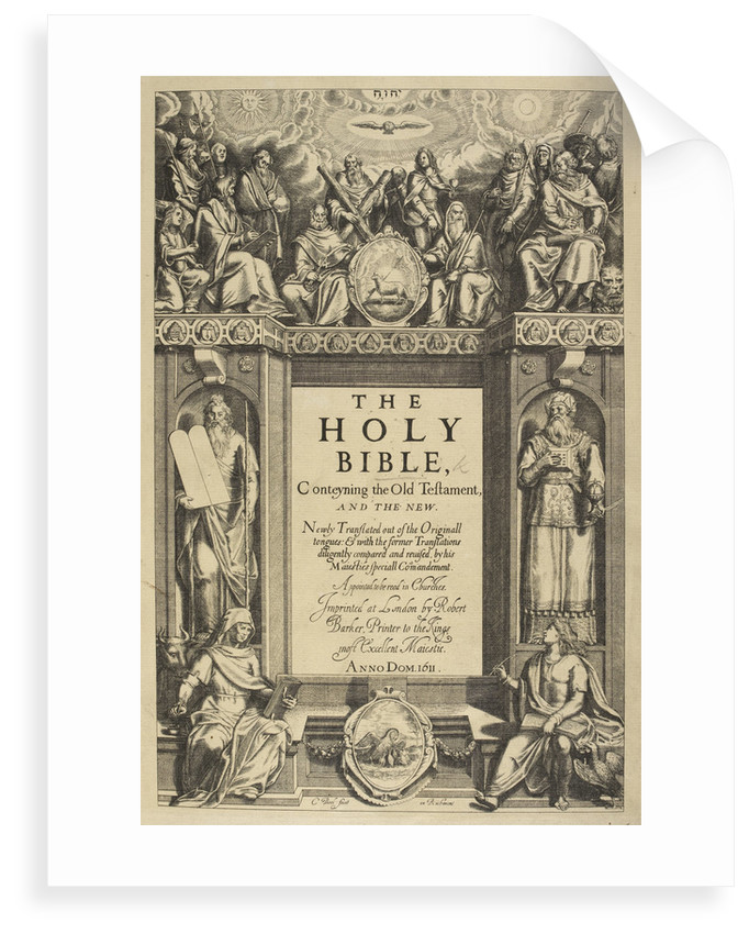 Title page of the King James Bible by C Boel