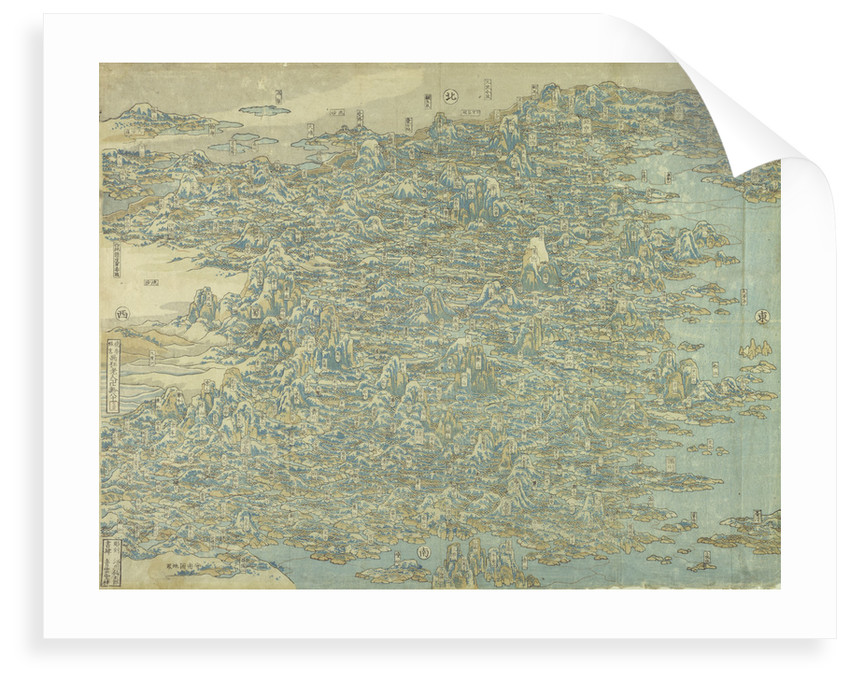 Hokusai's Map of China by HOKUSAI