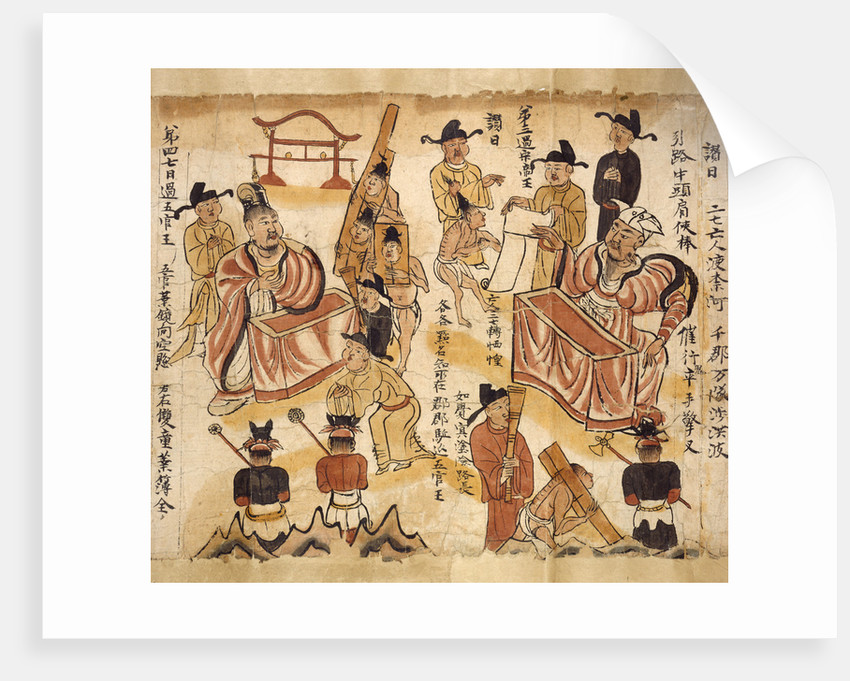 Sutra of the ten kings by Anonymous