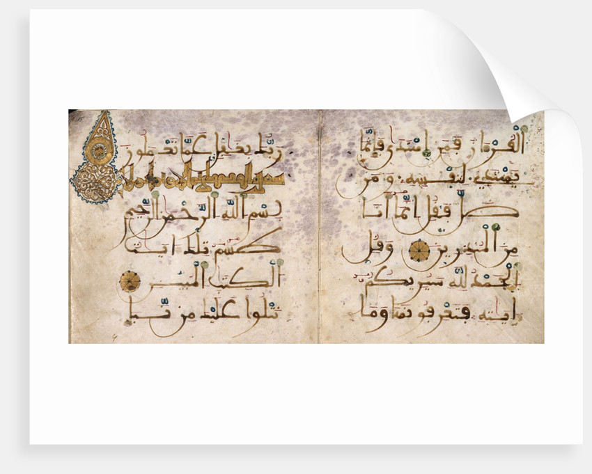 A Qur'an from Spain by Anonymous