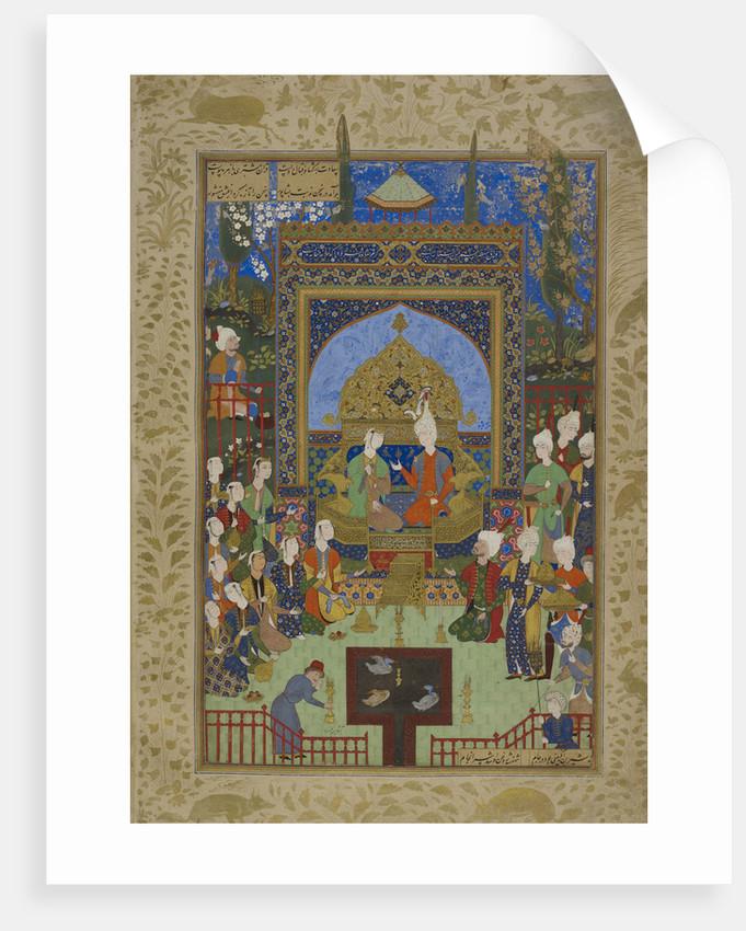 Khamsa of Nizami by Anonymous