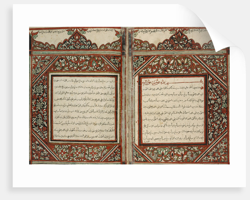 A Qur'an from Malay by Anonymous