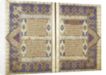 A Qur'an by Anonymous