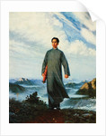 Chairman Mao goes to Anyuan by Liu Chunhua