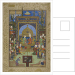 Khamsa of Nizami by Anonymous