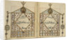 A Qur'an from China by Anonymous